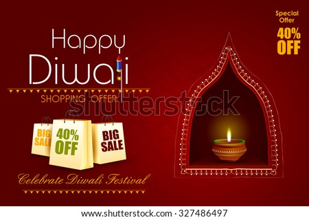easy to edit vector illustration of Happy Diwali shopping sale offer - stock vector