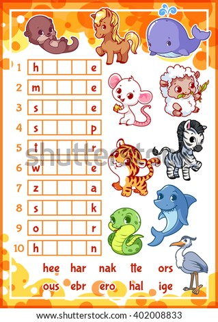 Educational rebus game with cute animals for preschool kids. Find the correct part of words. Cartoon vector illustration. - stock vector
