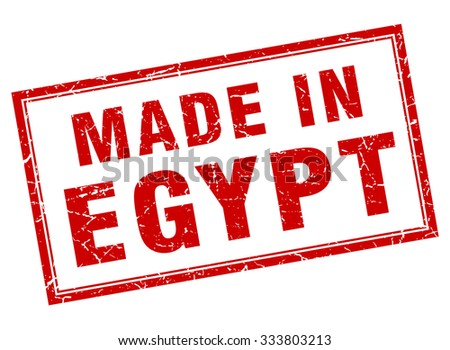 Egypt red square grunge made in stamp - stock vector