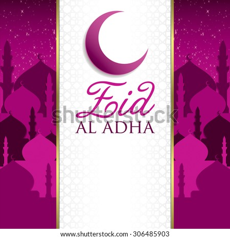 Eid Al Adha card in vector format - stock vector