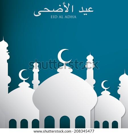 Eid Al Adha Mosque card in vector format. - stock vector
