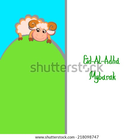 Eid-al-Adha Mubarak. Greeting card.  Vertical page design template with cute sheep on green.Muslim community festival of sacrifice Eid Al Adha greeting card. With text. Vector art. - stock vector