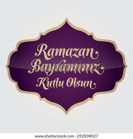 Eid al-Fitr Mubarak Islamic Feast Greetings (Turkish: Ramazan Bayraminiz Kutlu Olsun) Holy month of muslim community Ramazan background with hanging arabic symbol. Gray background, Purple Badge - stock vector