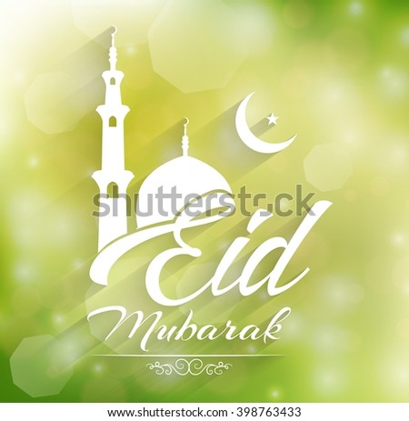 Eid mubarak background with mosque and crescent moon on bokeh background.Vector - stock vector