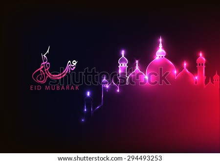 Eid mubarak beautiful greeting card - islamic background - stock vector