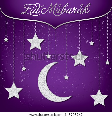 Eid Mubarak (Blessed Eid) card in vector format. - stock vector