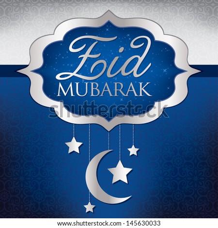 Eid Mubarak (Blessed Eid) hanging moon card in vector format. - stock vector