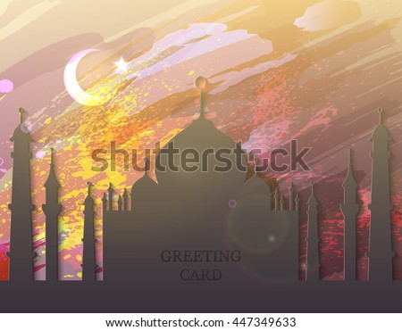 Eid Mubarak. Eid al-Fitr muslim traditional holiday. Muslim Festival celebration. Abstract watercolor background with silhouette mosque. Editable vector illustration for greeting card, poster, flyer - stock vector
