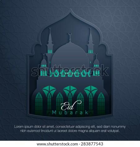 Eid Mubarak Glow Mosque in Pattern Window - stock vector