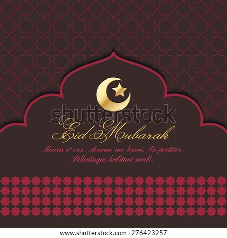 Eid Mubarak Greeting Card with traditional pattern and crescent, star. Vector islamic background - stock vector