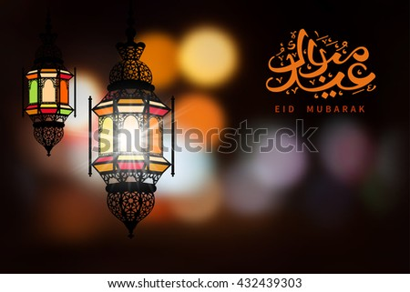 Eid Mubarak greeting on blurred background with beautiful illuminated arabic lamp and hand drawn calligraphy lettering. Vector illustration. - stock vector