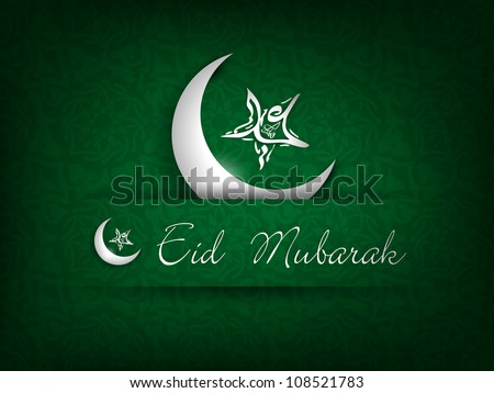 Eid Mubarak sticker with Moon and Star. EPS 10. - stock vector