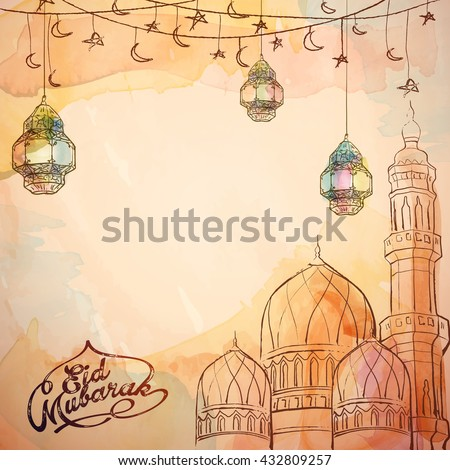 Eid Mubarak vector sketch lantern and mosque - Translation of text : Eid Mubarak - Blessed festival - stock vector