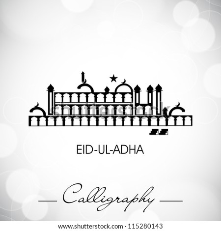 Eid-Ul-Adha or Eid-Ul-Azha,  Arabic Islamic calligraphy for Muslim community festival. EPS 10. - stock vector