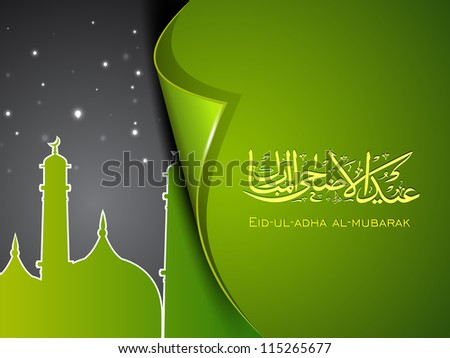 Eid-Ul-Azha-Al- Mubarak or Eid-Ul-Adha-Al- Mubarak, Arabic Islamic calligraphy with Mosque or Masjid for Muslim community festival. EPS 10. - stock vector