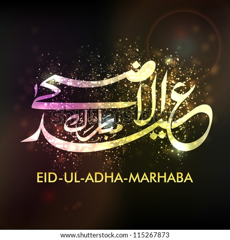 Eid-Ul-Azha-Marhaba or Eid-Ul-Adha-Marhaba, Arabic Islamic calligraphy for Muslim community festival. EPS 10. - stock vector