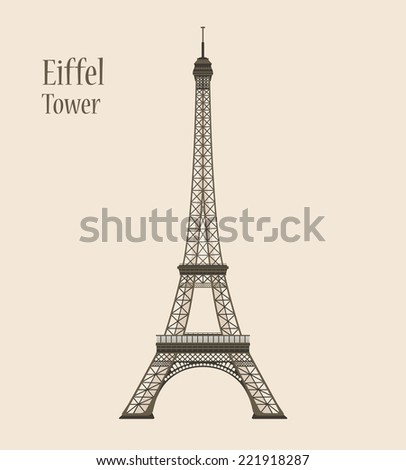 Eiffel Tower in Paris - Silhouette Vector Illustration - stock vector