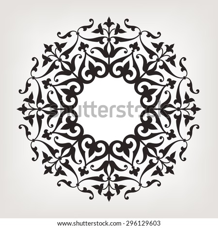 Eight pointed circular abstract floral pattern. Mandala. Round vector ornament in Arabic style. Arabesque. - stock vector