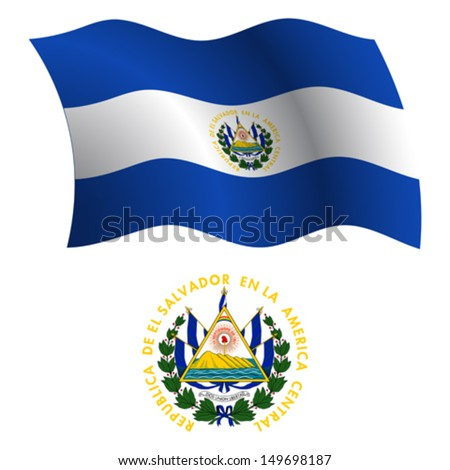 el salvador wavy flag and coat of arms against white background, vector art illustration, image contains transparency - stock vector