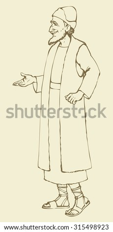 Elder bearded wise chaldean sage priest in antiquity ethnic middle east Aramaic biblical wear: linen tunic suit, tallith, cap, sandals. Outline ink drawn sketch in art retro cartoon style pen on paper - stock vector