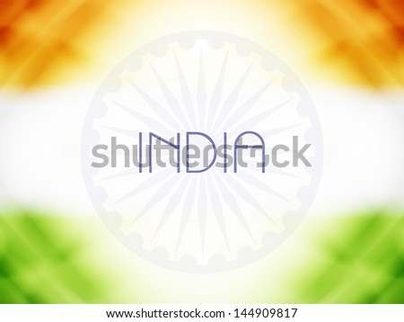 Elegant background design for Indian republic day and independence day. - stock vector