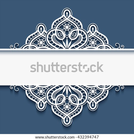 Elegant background with lace border ornament, decorative cutout paper frame, greeting card or wedding invitation template, eps10 vector illustration - stock vector