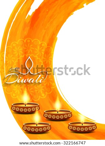 Elegant card design of traditional Indian festival Diwali with lamps. - stock vector