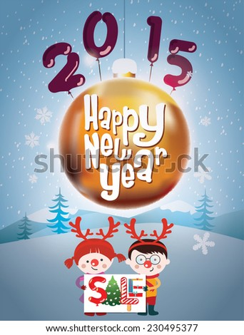 Elegant Christmas background with baubles. Merry Christmas and Happy New Year. Sale sign. - stock vector