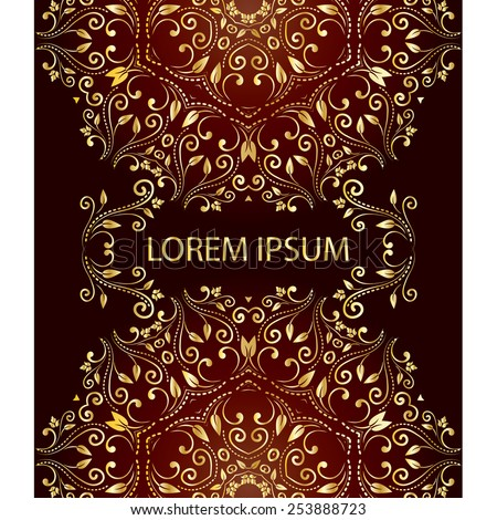 Elegant golden texture with lace ornament and sample text lorem ipsum. Isolated on dark background. Vector illustration. Can use for birthday card, wedding invitations  - stock vector