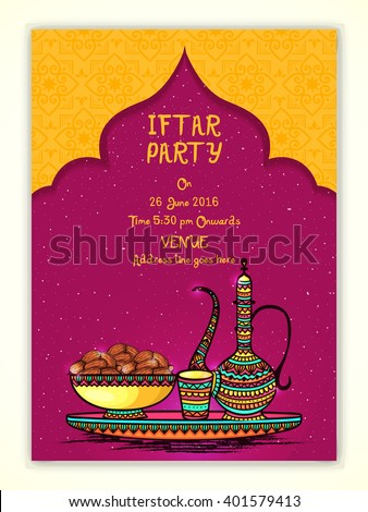 Elegant Invitation Card design with illustration of sweet dates, jug and glass for Islamic Holy Month of Fasting, Ramadan Kareem, Iftar Party celebration. - stock vector