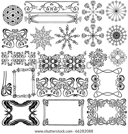 elements for design decoration - stock vector