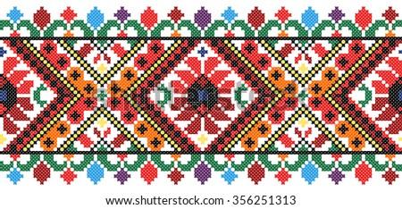 embroidered good like old handmade cross-stitch ethnic Ukraine pattern - stock vector