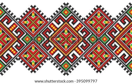 embroidered good like old handmade cross-stitch ethnic Ukraine pattern. Ukrainian towel with ornament, rushnyk called, in vector - stock vector