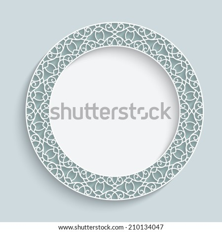 Empty plate with ornamental border, circle vector paper frame on grey, eps10 - stock vector
