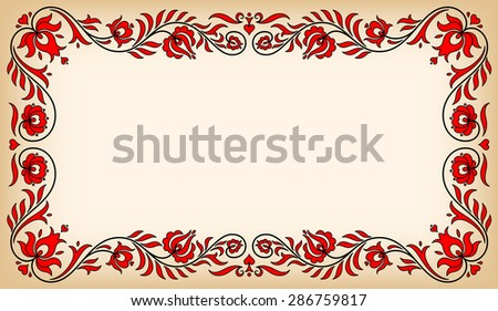 Empty vintage frame with traditional Hungarian floral motives - stock vector