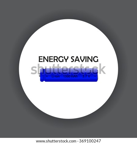 energy saving battery. icon. vector design - stock vector