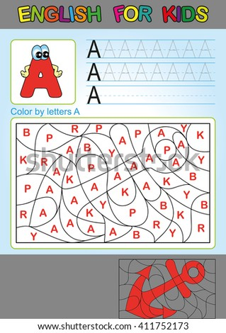 English for kids. Color by letters. Coloring book for children. Spelling and games for kids. We study and write capital letters of the English alphabet - stock vector