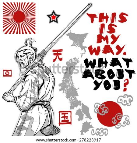 english translation is heaven samurai graphic set - stock vector