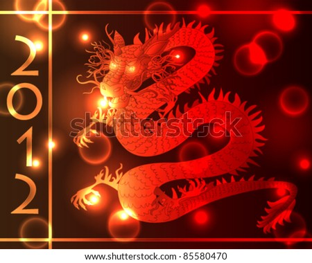 EPS 10: Plasma or neon glowing Chinese dragon with various light effects in shades of gold, orange and red, symbol of year 2012 in the Asian calendar. - stock vector