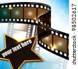 eps10 vector abstract cinema background - stock vector