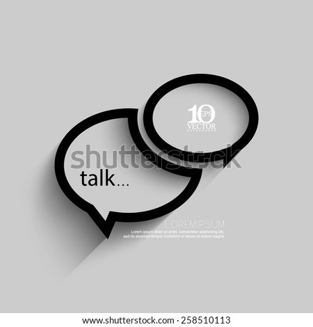 eps10 vector embossed speech balloon outline concept design - stock vector