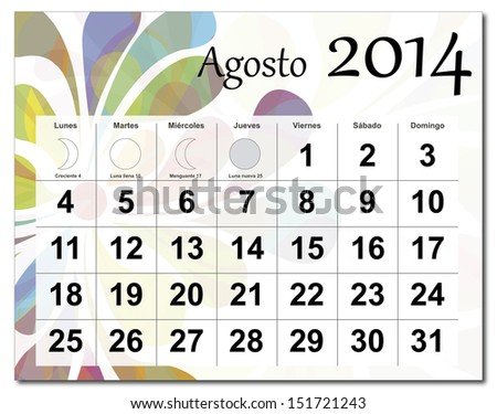 EPS10 vector file. Spanish version of August 2014 calendar. The EPS file includes the version in blue, green and black in different layers. Raster version available in my portfolio. - stock vector