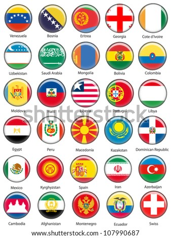 EPS10 Vector World Flag Buttons - Pack 8 - stock vector