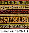 Ethnic colorful ornamental pattern - stock vector