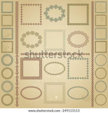 Ethnic frames and dividers in mega pack. Decoration round oval and square elements of different size in huge collection. Colorful vector illustration isolated on grunge beige background - stock vector