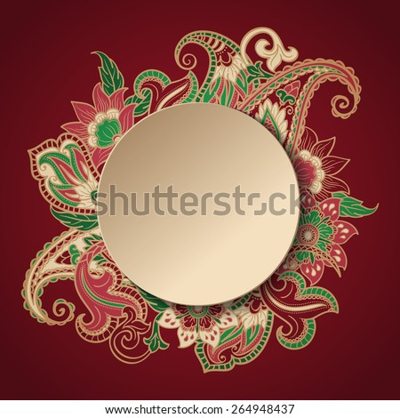 Ethnic Paisley Romantic Banner. Frame with place for text. - stock vector