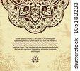 Ethnic vintage ornament background - stock vector