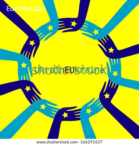 Euro Maydan concept; European Union flag; Protest symbol; People unity; Ukrainian strike; Trident, Tryzub - stock vector