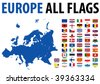 Europe All Flags - stock vector
