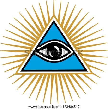 Eye of Providence - pyramid - vector image isolated on white background / All Seeing Eye Of God / Symbol Omniscience - stock vector